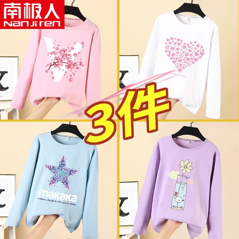 Antarctic girls autumn T-shirt 2020 new bottoming shirt Western-style tops, big children's cotton children's long sleeves