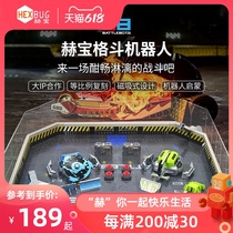 Herbalife vs Ironclad vs Ambition Fighting Robot Remote Control Car Two-person Smart Childrens Day Gift