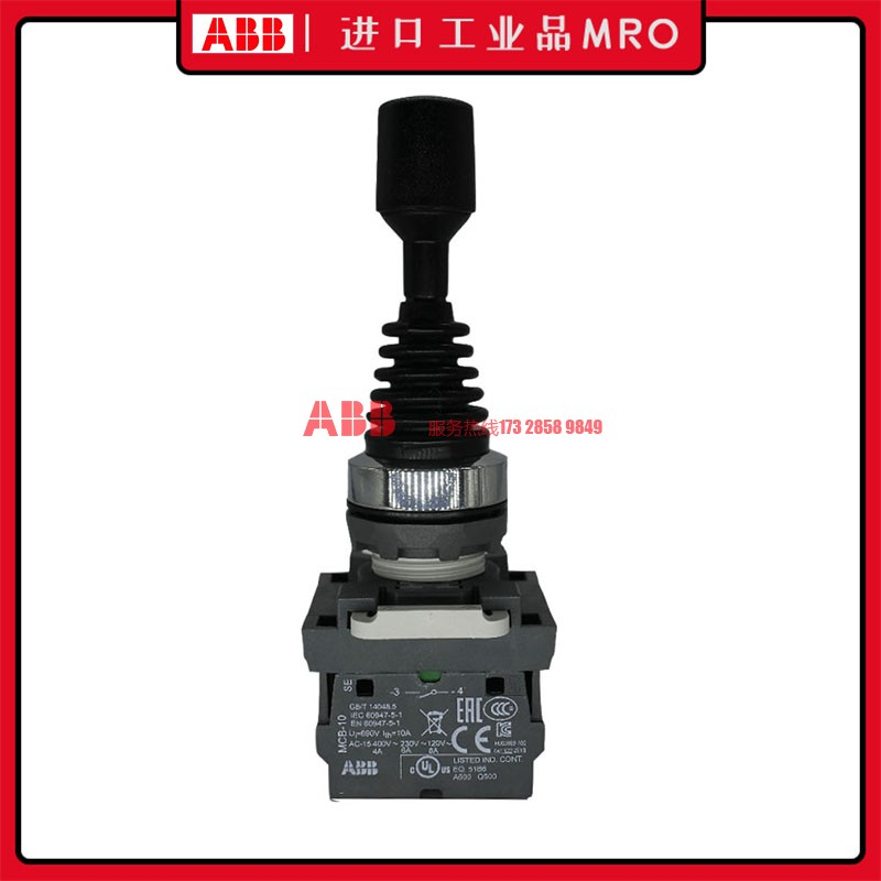 ABBcross button master switch MJS6-60B+contact MCB-10 up and down four-position automatic reset