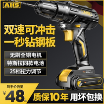 Electric drill Rechargeable pistol drill Impact hand drill Household lithium multi-function tool flashlight rotary drill Electric screwdriver