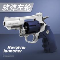 Little moon revolver toy hand small gun bang gun children soft gun Glock Colt simulation model hand gun