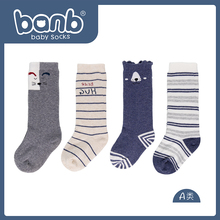 Baby socks in spring, autumn and winter thick pure cotton cute over knee, long legs, loose mouth baby's new-born socks