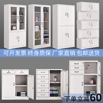 Steel office low cabinet File cabinet Iron drawer Data file bookcase Locked certificate cabinet Household storage cabinet