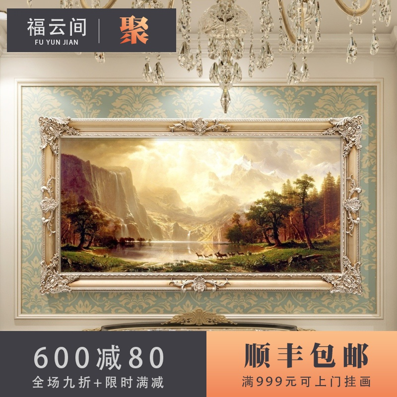 Fuyun European oil painting living room sofa background wall hanging paintings Jubao basin classical deer landscape decoration