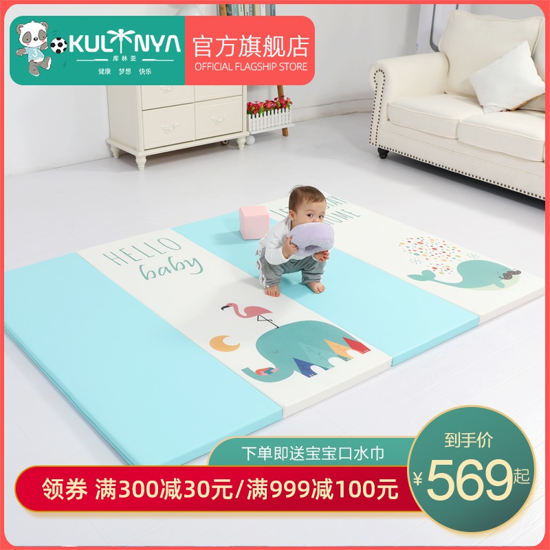 Crein mat, thickening baby living room, household waterproof climbing mat, baby child folding foam mat mat.