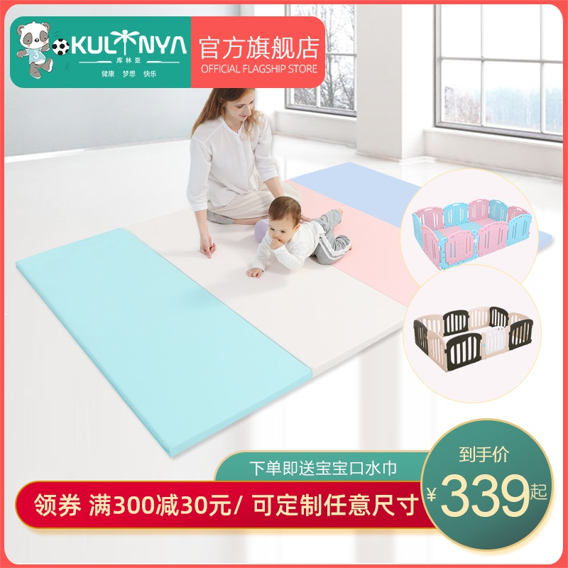 Coolina Baby and Infant Folding Mattress Fence Composite Mattress Thickening Mattress for Children's Games XPE Crawling Mattress