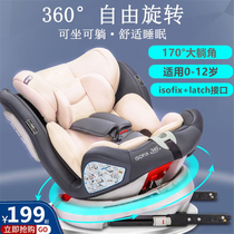 Child safety seat car with 0-4-3-12 year old baby stroller portable 360-degree rotating chair