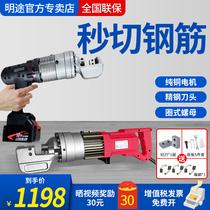 Hand-held rebar cutter 16 22 25 small portable charging shear pliers electric cut rebar machine