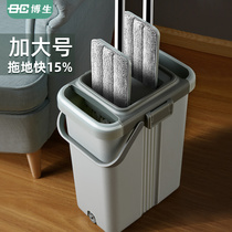 The large hand-washing mop household a drag clean 溼 two-use mop cloth squeeze water lazy drag flat-panel drag artifact