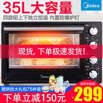 (Быстрая доставка)главная печь красоты электрическая пекарня многофункциональная небольшая автоматическая печь 35л большая емкость