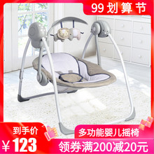 Baby electric rocking chair sleeping baby reclining chair baby artifact sleeping baby comforting chair rocking bed