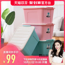 Tea flower 58L storage box 3 plastic living room bedroom finishing box dormitory home extra large clothes storage box