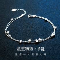 Sterling silver star bracelet female summer ins niche design double-layer student girl simple high sense light luxury silver jewelry