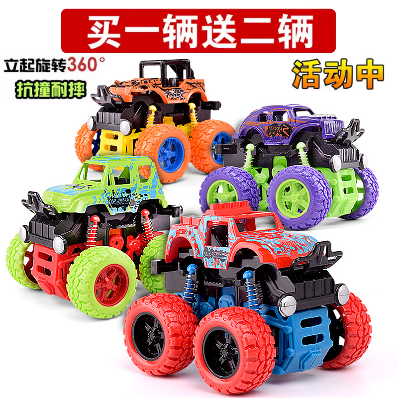 Inertial four-wheel drive off-road vehicle childrens boy model car anti-fall toy car 3-4-5-6 year old baby car