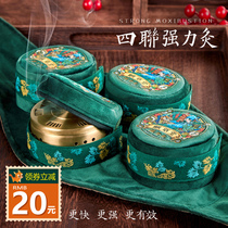 Kirschtang moxibustion Box portable moxibustion household instrument pure copper pot smoke-free Palace cold gynecological fumigation instrument Health hot pack bag
