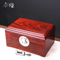 Zambia Rosewood Jewelry Box Blood Sandalwood Solid Wood Jewelry Receiving Box Jewelry Box Tenon and mortise Sinking Copper Belt Lock