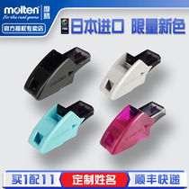 Morten whistle basketball whistle football referee whistle game physical education teacher outdoor professional training with high-pitched magic