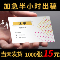 Business card making free design custom printed business card design high-end gold coupons business ideas raffle tickets bright small advertising hot gold do coupons pvc business card printing promotional card custom