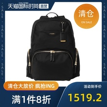 Direct sale Tumi tuming backpack business leisure Nylon Backpack women's bag versatile simple 0484707d