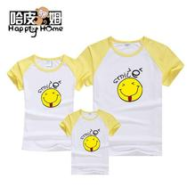 Smiling smile parent-child cartoon male and female baby mother and child a three-piece short-sleeved T-shirt children summer cotton new