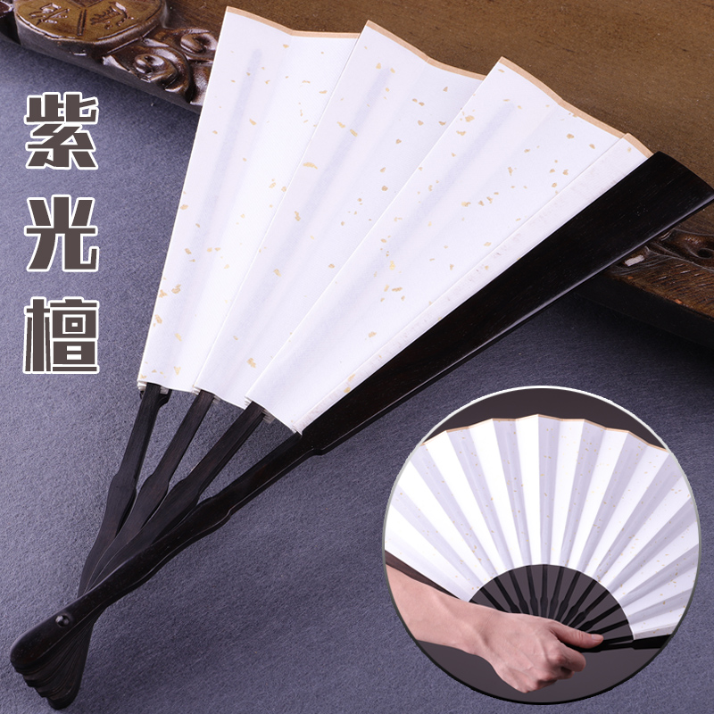 Full-core rosewood, sandalwood, mahogany, dahonic acid, branch wood, rosewood fan, blank fan, calligraphy, painting, prose, paper folding fan