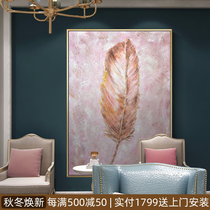 Hand-painted oil porch decoration corridor murals modern simple Nordic Style Pink Feather hallway hand-painted