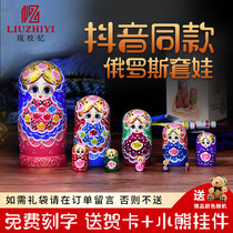 Genuine Russian dolls 10-story children's toys cute girls tremble dolls handmade wooden handicraft gifts