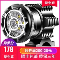 Motorcycle spotlights flash a pair of super bright light light opening light external LED modified waterproof auxiliary street lamp