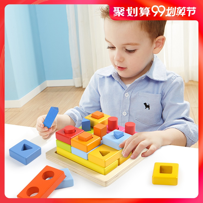 Cognition of Color and Shape of Intelligent Toys with Tebor Building Block Pillars and Teaching Aids for Children's Intelligent Babies