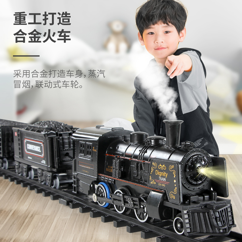 Steam smoke alloy small train track electric childrens toy set simulation metal toad classical model boy