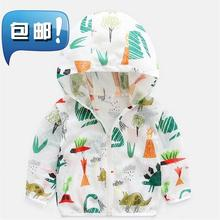 Children's beach D sunscreen clothes for children wearing boy's Spring Boy Short-style baby outfits for children in 2019