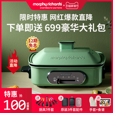 British Mofei mr9088 multi-functional cooking pot electric barbecue pot barbecue oven net red hot pot barbecue machine