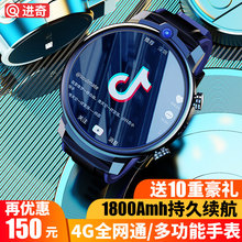 Smart watch male 4G full Internet access adult female large screen multi-functional student senior high school adult black technology Telecom WiFi motion positioning Bluetooth pluggable electronic telephone Bracelet mobile phone