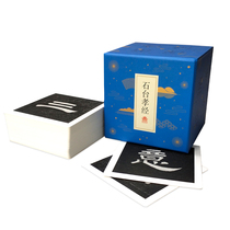 Xi an Forest of Steles Museum Shitai Filial Piety calligraphy card calligraphy