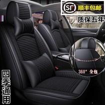 汽车坐垫四季通用新款冬季全包座椅套亚麻布艺小车座垫全包围座套