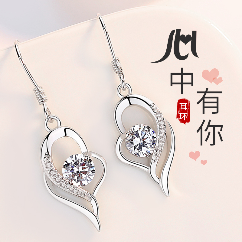 999 Sterling silver earrings womens silver earrings high-end earrings 2021 new fashion birthday gift to give girlfriends