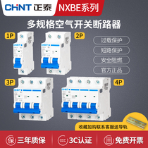Zhengtai air switch 32a empty open small 1p circuit breaker 63a 2p three-phase 3-phase 4 household single DZ47-60