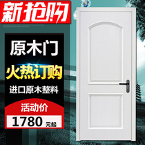 Fuhe Solid Wood Door Pure Log White Indoor Door Bedroom Door Kitchen Toilet Door Oak Suite Door