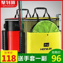 Hongri Fishing Barrel Integration Multifunctional Thickening Fish Barrel Pull-rod Box Fishing Gear Packaging Fish Barrel Waterproof Fish Protection Bag