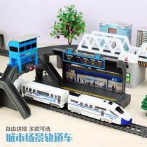 Скоростной рельс гармония супер длинный трек маленький поезд моделирование модель сборки для мальчика зарядка электрические игрушки Детский поезд пуля