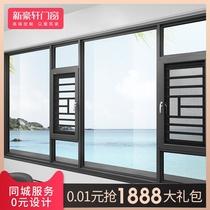 Новый Haoxuan Мюнхен 103 занавес 1 тело системы окна алюминиевого сплава звуконепроницаемый мост плоский открытое окно домашнего окна печать ян