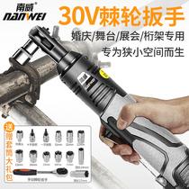Nanwei 30 V Électrique Clé à cliquet au lithium rechargeable Clé À angle Droit 90 degrés angle à la ligne cadre treillis stade outils