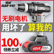 Nanwei без щеткой электрический дрель зарядки электрического сверла небольшой электрический дрель лития электрического сверла многофункциональных бытовых электрических отвертки электрической дрель