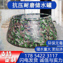 Camouflage software wear-resistant site can be customized stacked storage tank household large-capacity water bag storage tower