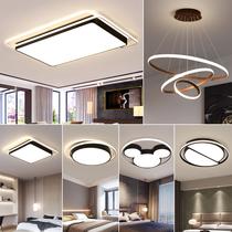 Комплект светильников сочетание простых и современных трехкомнатных двухкомнатных светильников для гостиной 2019 новая фара полный комплект потолочных светильников