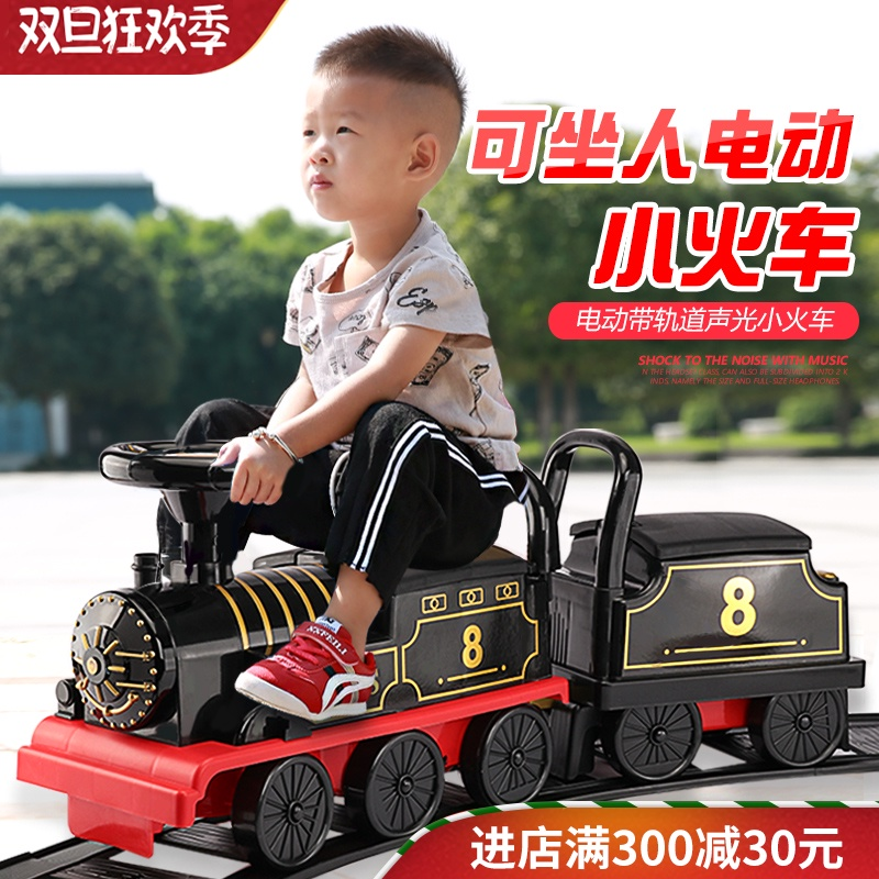 June 1 gift children electric small train track set toys can sit in the stroller toy car boys toys