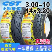 Zhengxin tire 3 00-10 electric vehicle vacuum tire 300 a 10 inch pedal motorcycle 14x3 2 explosion-proof tire