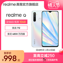 Up to 250 and down to 998 realme real me Q snapdragon 712 Sony 48 million four shot 20W flash charge realmeq mobile realmex