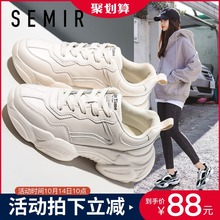 Dad shoes women's autumn and winter ins shoes 2019 new plush cotton shoes winter net red leisure white sports