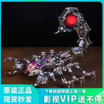 Mechanical Party Metal Assembly 3D Three-dimensional puzzle Model Precision Mechanical Toy Boy 10 years old Birthday gift